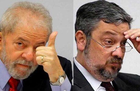Supremo de Brasil autoriza a Lula acceso a delación de exministro