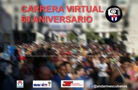 Cederistas a correr o caminar en la cuadra en saludo al 60 aniversario de los CDR