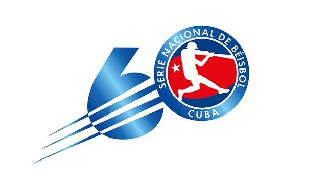 Leones vs Cachorros, atractivo pareo desde hoy en béisbol cubano