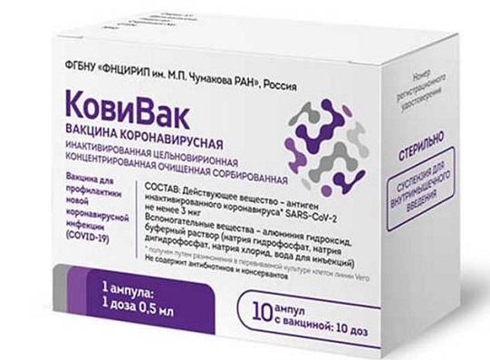 Rusia registra su tercera vacuna contra Covid-19