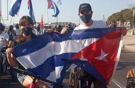 La Habana: Jóvenes cubanos en caravana contra el Bloqueo