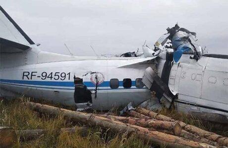 Rusia reporta 15 muertos en accidente de avión en Tartaristán