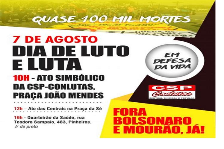 Brasil: sindicatos cumplen día de lucha por la vida y Fuera Bolsonaro
