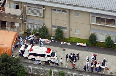 Masacre en Japón: 15 muertos y 45 heridos en ataque con cuchillo en centro para discapacitados