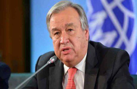 ONU pide unidad y solidaridad de cara a 2021